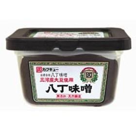 角久(カクキュー) 三河産大豆使用 八丁味噌(300g)【合資会社八丁味噌】