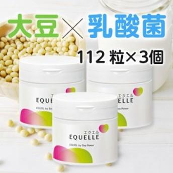 大塚製薬 エクエル 112粒×3個 [ エクオール 大豆イソフラボン サプリ 3個セット EQUELLE ]