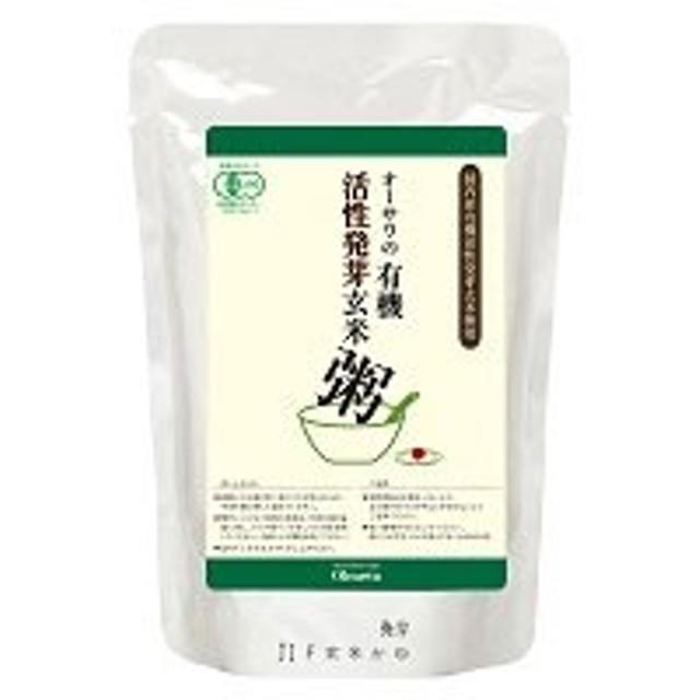 オーサワの有機活性発芽玄米粥(200g)【オーサワジャパン】