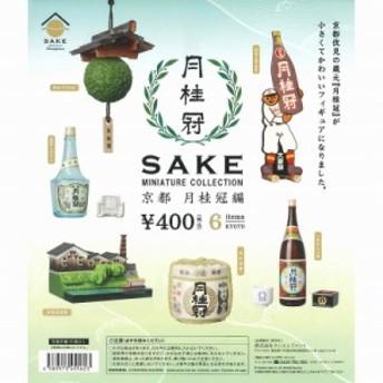 SAKEミニチュアコレクション 京都 月桂冠編 全6種セット 在庫品