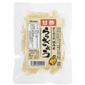 オーサワの国内産甘酢らっきょう(100g)【オーサワジャパン】