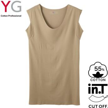 GUNZE グンゼ YG(ワイジー) 【Tシャツ専用インナー】汗取りパッド付スリーブレス(メンズ) クリアベージュ LL