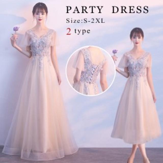 パーティードレス 結婚式 お呼ばれドレス ドレス 結婚式ドレス ミディアム/ロングドレス お呼ばれドレス ワンピースドレス 二次会 パーテ