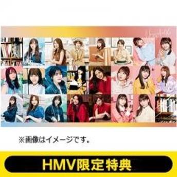 乃木坂46 / 《HMV限定特典付き》 夜明けまで強がらなくてもいい 【初回仕様限定盤 TYPE-D】(+Blu-ray)【CD Maxi】