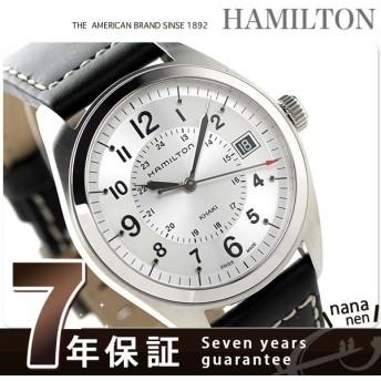 ハミルトン カーキ フィールド メンズ 腕時計 H68551753