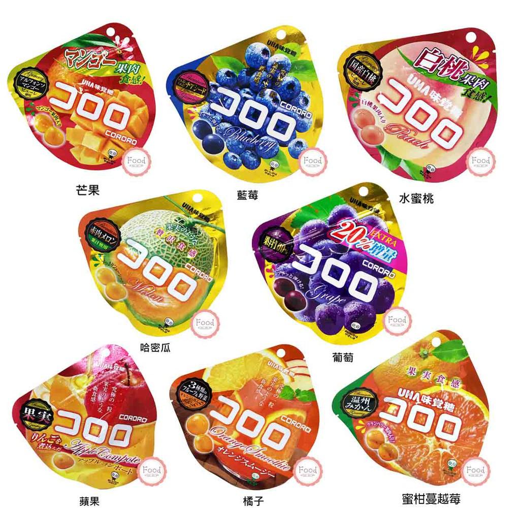 日本 UHA 味覺糖 酷露露軟糖 芒果/藍莓/水蜜桃/哈密瓜/蘋果/橘子40公克 葡萄48公克 日本進口 零食 糖果
