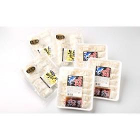 鹿籠豚&鰹ぎょうざセット 12個 6袋 餃子 中華 豚餃子 鰹