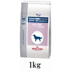 ロイヤルカナン 犬用 ベッツプラン スキンケアプラス ジュニア  1kg