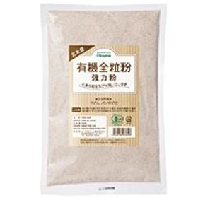 北米産 有機全粒粉(強力粉)(500g)【オーサワジャパン】
