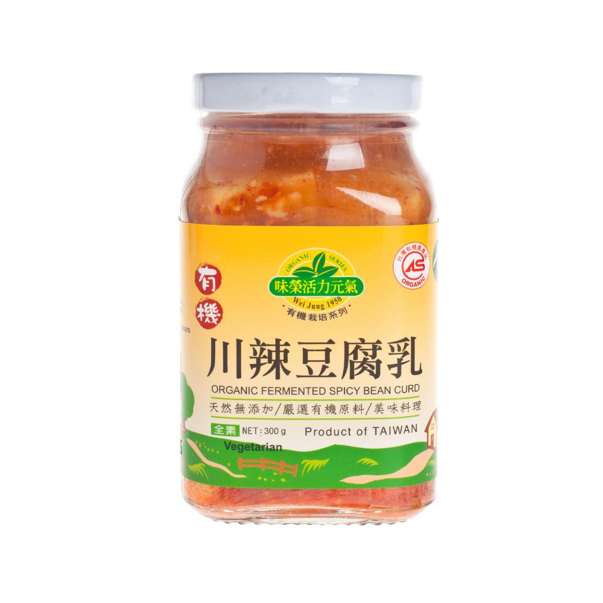《小瓢蟲生機坊》味榮 - 有機川辣豆腐乳 300g/罐 有機 豆腐乳 辣味