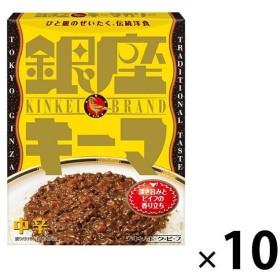 明治 銀座キーマカリー 1セット(10個)