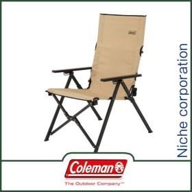 コールマン レイチェア ウィートベージュ 2000032523 キャンプ用品