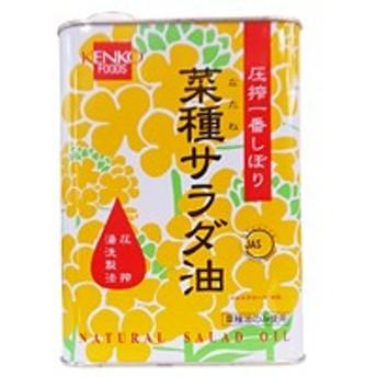 菜種サラダ油(缶)(1400g)【健康フーズ】