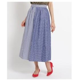 Dessin(Ladies)(デッサン(レディース))【洗える】ストライプコットンスカート
