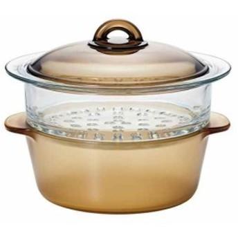 こびりつかない 直火対応 耐熱ガラス ココット鍋 セラベイク ファイア スチーマー[K-9470](スチーマー付き)