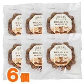 国産小麦のベルギーワッフル ココア(1個)【6個セット】【クロスロード】