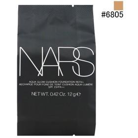 ナーズ アクアティックグロー クッションコンパクト (レフィル) #6805 12g NARS 化粧品
