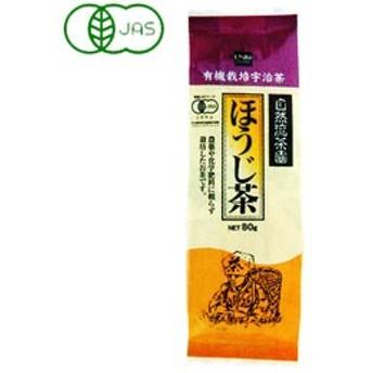 有機栽培 ほうじ茶(80g)【健康フーズ】