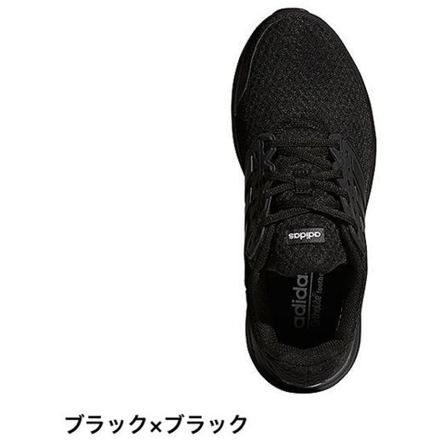 アディダス ギャラクシー3ワイドU (DB0008) メンズ 陸上/ランニング ランニングシューズ GLX 3 WIDE U : ブラック×ブラック adidas