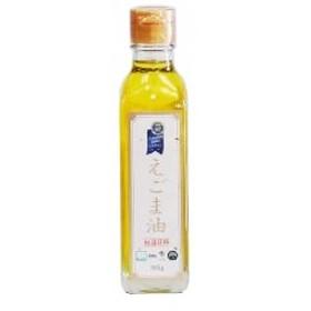 えごま油(低温圧搾)(165g)【池栄青果】