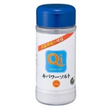 キパワーソルト・容器入(230g)【キパワー】