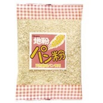 地粉パン粉(150g)【オーサワジャパン】