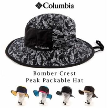 ◆コロンビア Columbia ハット メンズ レディース パッカブルハット 帽子 ぼうし UVカット 撥水加工 HAT ボンバークレストピークパッカブ
