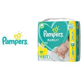 パンパース さらさらケア テープタイプおむつ 新生児 (-5kg) ライフスタイル ベビー&マタニティ おむつ・トイレ用品 au WALLET Market