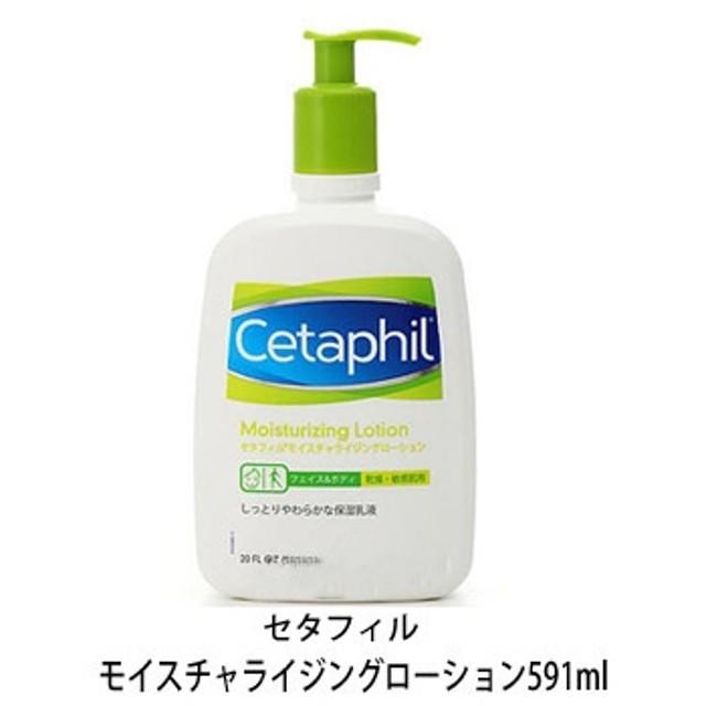 セタフィル モイスチャライジング ローション591ml 保湿乳液 化粧品 コストコ