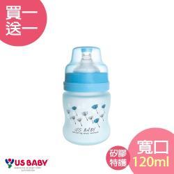 任-優生 真母感特護玻璃奶瓶(寬口徑120ml)