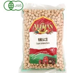 有機ひよこ豆(500g)【アリサン】