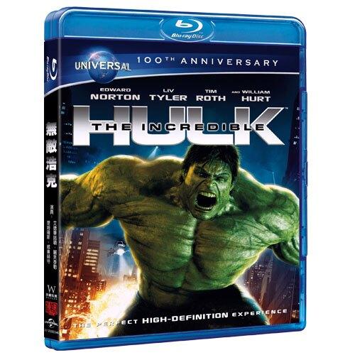 無敵浩克 Incredible Hulk (BD)