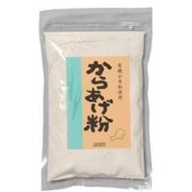 有機小麦粉使用・からあげ粉(120g)【ムソー】