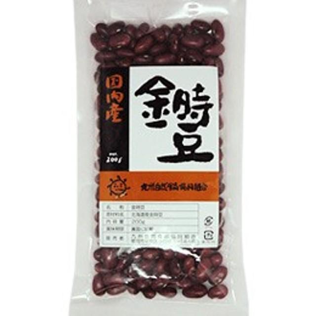 大正金時(国内産金時豆)(200g)【九州自然食品協同組合】