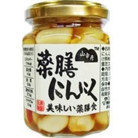 山幸彦 薬膳にんにく(125g)【小林農園】