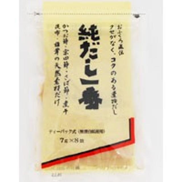 純だし一番(56g(7g×8袋))【サンワ調味】