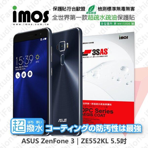 【愛瘋潮】99免運 iMOS 螢幕保護貼 For ASUS ZenFone3 (ZE552KL) 5.5吋 iMOS 3SAS 防潑水 防指紋 疏油疏水 螢幕保護貼