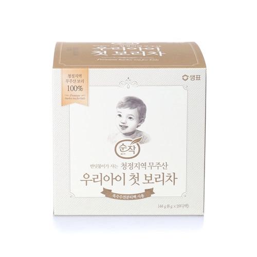 [SEMPIO]兒童大麥茶茶包 144g [韓國直送]
