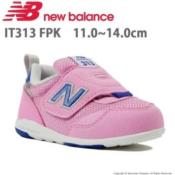 ニューバランス newbalance [2019年秋新作] 子供靴 ベビーシューズ NB IT313F PK ピンク/パープル