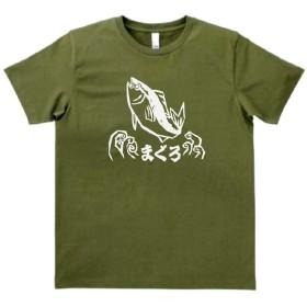 おもしろ Tシャツ まぐろ 鮪 カーキー MLサイズ