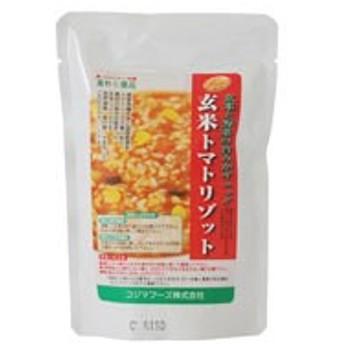 玄米トマトリゾット(200g)【コジマフーズ】