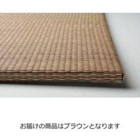 萩原 置き畳フラッタ 四季(しき) 約幅650×奥行650×高さ15mm ブラウン 159055111 1枚(直送品)
