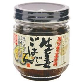 生姜でごはん(70g)【純正食品マルシマ】