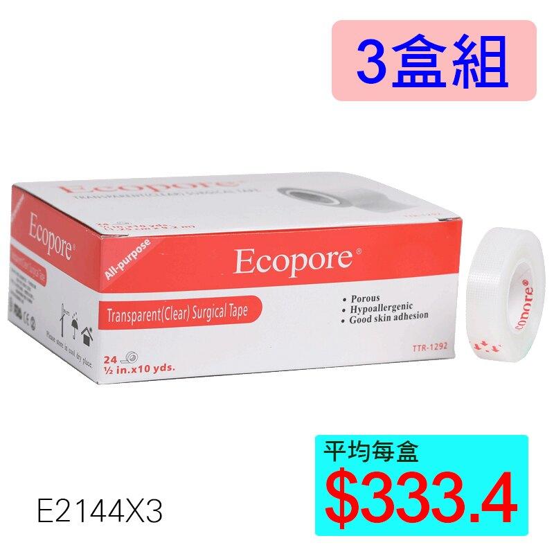 【醫康生活家】Ecopore透氣膠帶 透明(易撕、低過敏) 0.5吋 (24入/盒) ►►3盒組