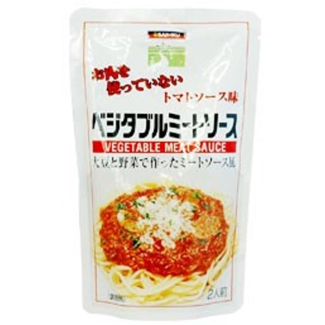 ベジタブルミートソース トマトソース味(180g)【三育フーズ】