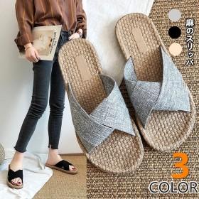 麻のスリッパ/売れてます 夏に履きたいサンダル!【ご予約】 柔らかい素材/可愛いサンダル/平底/3Color /Blue/Pink/ Black / 22.5cm-25cm