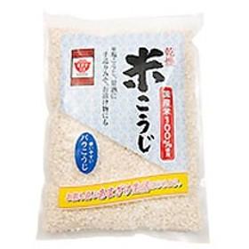 乾燥 米こうじ(300g)【ますやみそ】