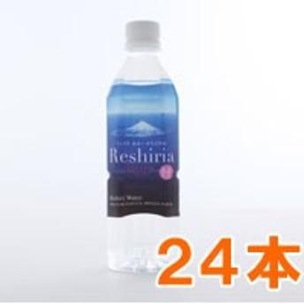 Reshiria リシリアナチュラルミネラルウォーター(500ml×24本)【利尻名水ファクトリィ】【メーカー直送につき同梱・海外発送不可】