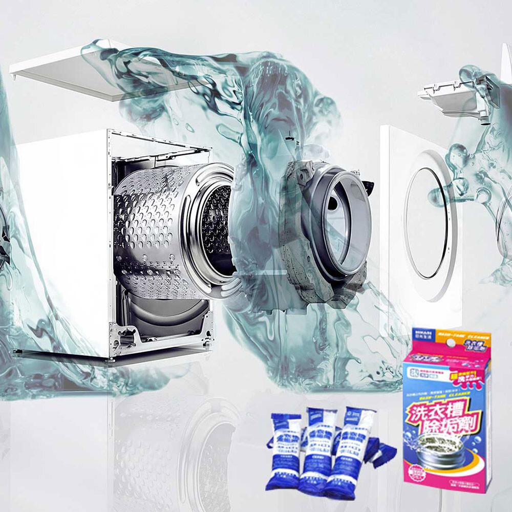 hikari 日光生活洗衣槽除垢劑