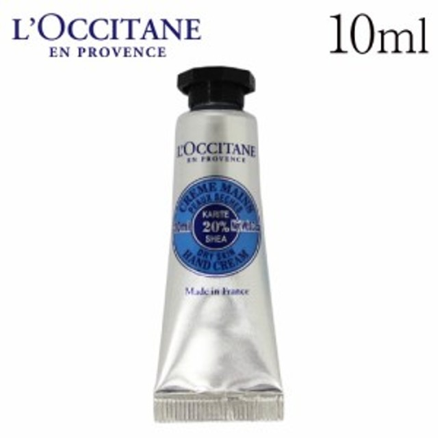 ロクシタン シア ハンドクリーム 10ml / LOCCITANE